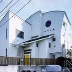 ボールト屋根の二世帯住宅